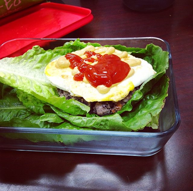 Black Bean Burger Lunch