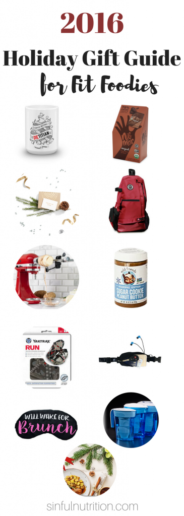 2016 Holiday Gift Guide for Fit Foodies
